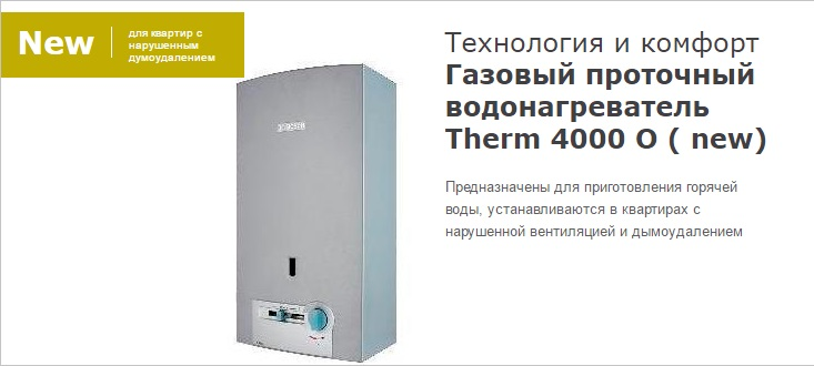 Therm 4000 P