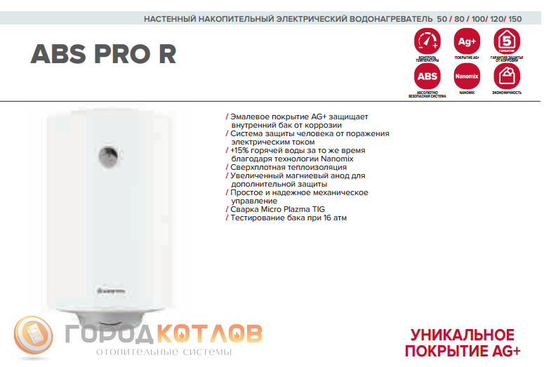 ariston abs pro