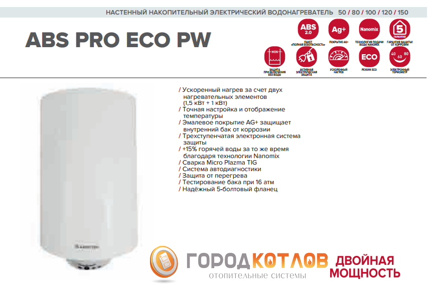 abs eco ariston
